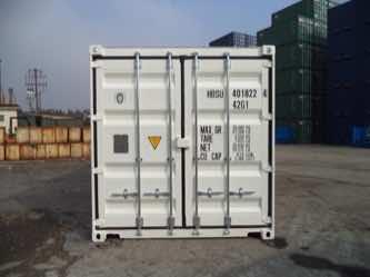 Hanbao-Container-Trading-Shipping-Hamburg-40-DC-3-thumbnails